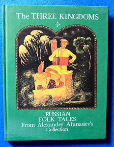 THE THREE KINGDOMS Russian Book 34 Fairy Tales in ENGLISH PALEKH style PAINTINGS