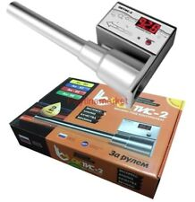 Oktis-2 Portable Fuel Analyzer Tester Octane Number Gasoline Petrol Control Gas