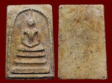 somdej wat rakang somdej toh with Silver Case thailand amulet buddha