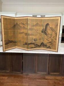 4 Panel Chinese Folding Screen