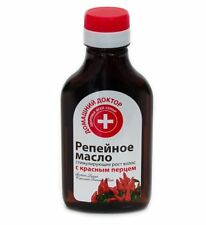 Home Doctor. Burdock oil with red pepper. Stimulates hair growth. Set of 2