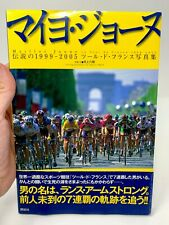 Tour de France 1999-2005 magazine by Rokuro Inoue Japan japanese Lance Armstrong