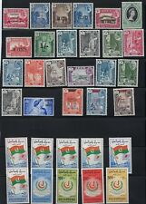 ADEN & SOUTH ARABIA 1950 70s COLLECTION OF 122 MINT MANY COMPLETE SETS ALL NH