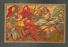 1911 Switzerland Bundesfeier Postal Stationery Postcard National Festival Battle