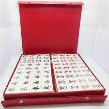 New Green Mah-jong Set 144 Pieces with case
