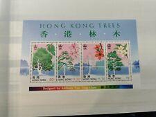 HONG KONG SGMS576 1988 TREES MNH