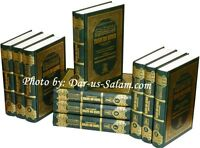 SPECIAL OFFER: Tafsir Ibn Kathir -Arabic with English Translation-10 Vol. DS