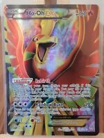 Ho-Oh EX Dragons Exalted 119/125 Ultra Rare Full Art * New * Pokemon Card