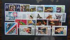 New Hebrides 1972 1977 Wildlife Christmas Post Office Royal Visit Wedding Used