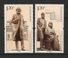 P.R. OF CHINA 2018-9 THE 200TH ANNIV. OF MARX'S BIRTH COMP. SET OF 2 STAMPS MINT