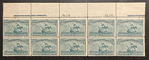 TDStamps: US Stamps Scott#232 Mint 9NH 1LH OG Tiny Stain Perfs Separate, P#Block