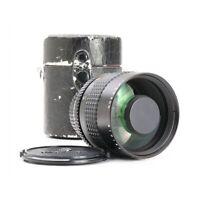 Makinon MC Reflex 5,6/300 für Minolta MC / MD + Sehr Gut (227421)