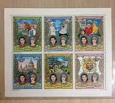 Guine Princess Diana Prince Charles Block of 6 Stamps  Cert. of Authenticity