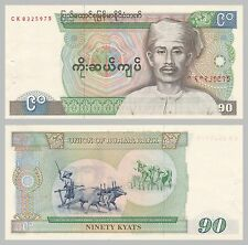 Burma / Myanmar 90 Kyats 1987 p66 unz.