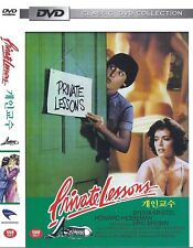 Private Lessons (1981) Sylvia Kristel / Howard Hesseman DVD NEW *FAST SHIPPING*