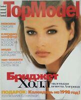 Bridget Hall ELLE Top Model Russia #15 1998 Herzigova Kurilenko Pommier Giaquint