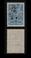 Armenia 1920 SC 212 mint . g2115