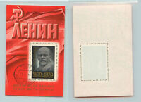 Russia USSR ☭ 1970 SC 3731 used Souvenir Sheet . rtb2428