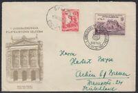YUG 34422) Jugoslawien 1952 JUFIZ Beograd Mi.-Nr. 707 FDC