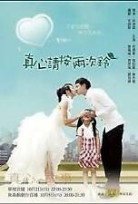 True Love Doesn't Give Up    DELUXE  NEW  Taiwanese  Drama  - GOOD ENG SUBS