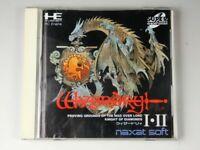 Wizardry NEC PC Engine Super CD-Rom Japan F/S