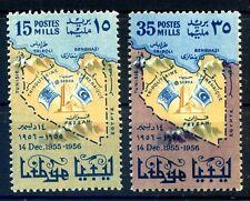 LIBIA INDIPENDENTE 1956 - ANNESSIONE ALL'ONU  SERIE  NUOVA **
