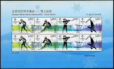 China PRC 2018-32 Olympic Winter Games 2022 Beijing Kleinbogen Postfrisch MNH