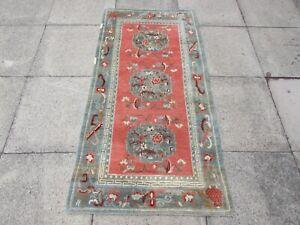 Antique Hand Made Art Deco Tibetan Chinese Oriental Pink Wool Long Rug 177x87cm