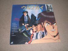 WOLF GUY Laserdisc Japan Anime RARE