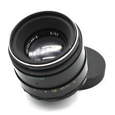 Helios-44-2 2/58mm mount M42 portrait lens USSR for Canon, Nikon, Sony #8963732