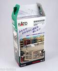 """N Scale 50mm (2"""") Double Track Pre-Cast Pier Set [6 pcs] - Kato #23-020"""