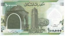 "Lebanon 100000 Livres 2020 ""Commemorative"" P-NEW UNC"