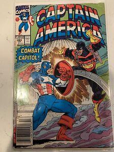 Captain America #393 - NM