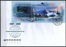 2007 Russia. The international Polar Year. S/sh. FDC