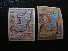 CONGO (brazzaville) - timbre - yt aerien n° 167 169 n** (non dentele) (A7) stamp