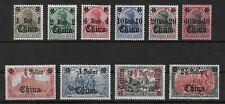 CHINA GERMAN OFFICES 1906-1919 Mint Hinged Complete Set Michel #38-47