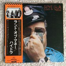 HYDRA - LAND OF MONEY - PROMO WLP PRESS - JAPAN - OBI - RARE LP VINYL OBIE 1975