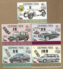 RUSSIA/NOVOSIBIRSK 3 ISSUES  R-PAGE 503 UNC 1998-2000 12 NOTES MODERN RARE!!!