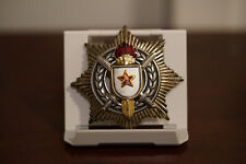 Yugoslavia Order of Military Merit with Silver Sword