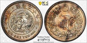 J186 1896 Japan Meiji Yen Year 29 GIN Right,  PCGS AU Details - Damage