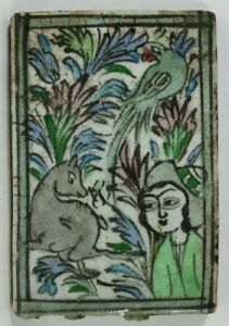 Antike Islamische Qajarkachel Frau und Tiermotiven Relief Fliese Keramik um 1900