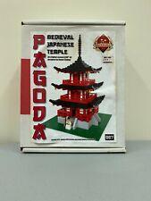 RARE! #02/07 LEGO Brickmania Pagoda: Medieval Japanese Temple retired set