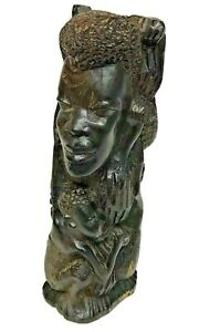 Beautiful African Wooden Carving Statue Art Mother Surrounded Children Vintage
