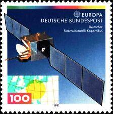 GERMANY -1991- Europa (C.E.P.T) - Kopernikus Telecommunications Satellite  #1643