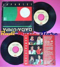 LP 45 7'' DADA-UMPA Japanese Morire d'amore 1982 italy EMI no cd mc vhs (*)