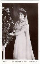 Russia Royal Figure-Women Collectable Royalty Postcards