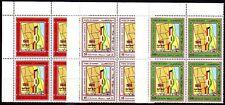 Kuwait 1987 ** mi.1141/43 bl/4 l.o.g.a. progetto di costruzione sottomarina al qurain città pianta Map