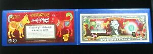 US $2 2018 Year of the Dog Chinese Zodiac Colorized Note COA 520# Money Banknote