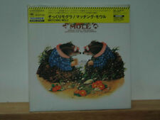 MATCHING MOLE RARE OOP JAPAN MINI-LP CD