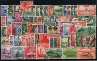 P130356/ PAKISTAN STAMPS / LOT 1948 – 1955 USED CV 239 $